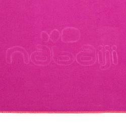 "Serviette microfibre violette ultra compacte taille G 2'7 x 4'3"""""
