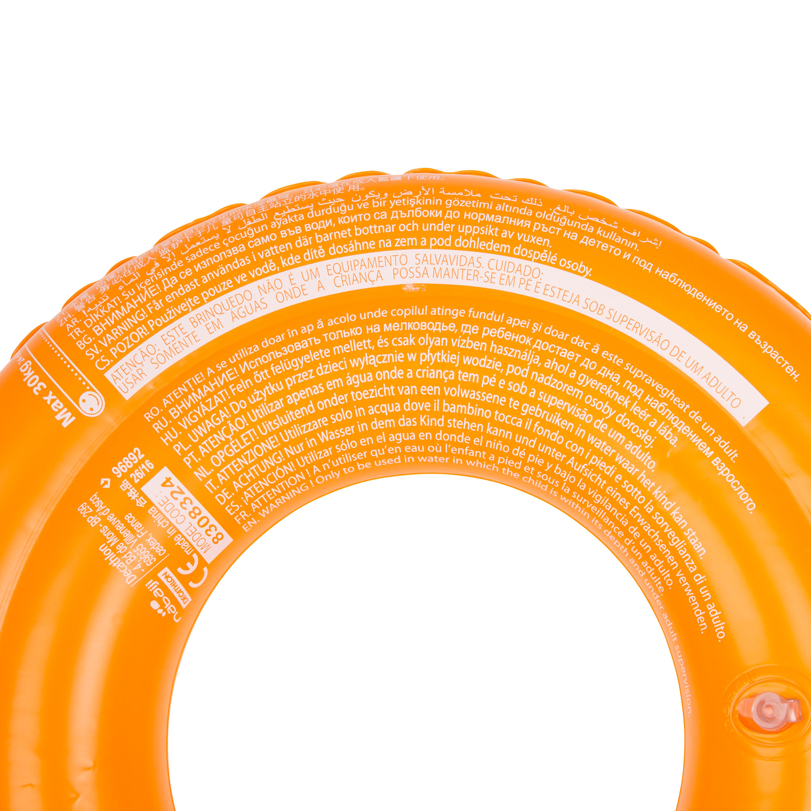 Orange iInflatable swim ring 51 cm for children of 3 to 6 years