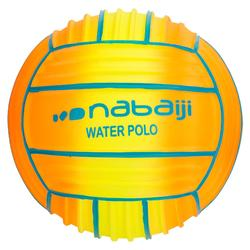 Small Grip Pool Ball - Rainbow Yellow