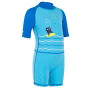 Kaus Shorty Surfing Pelindung UV Lengan Pendek Bayi - Biru