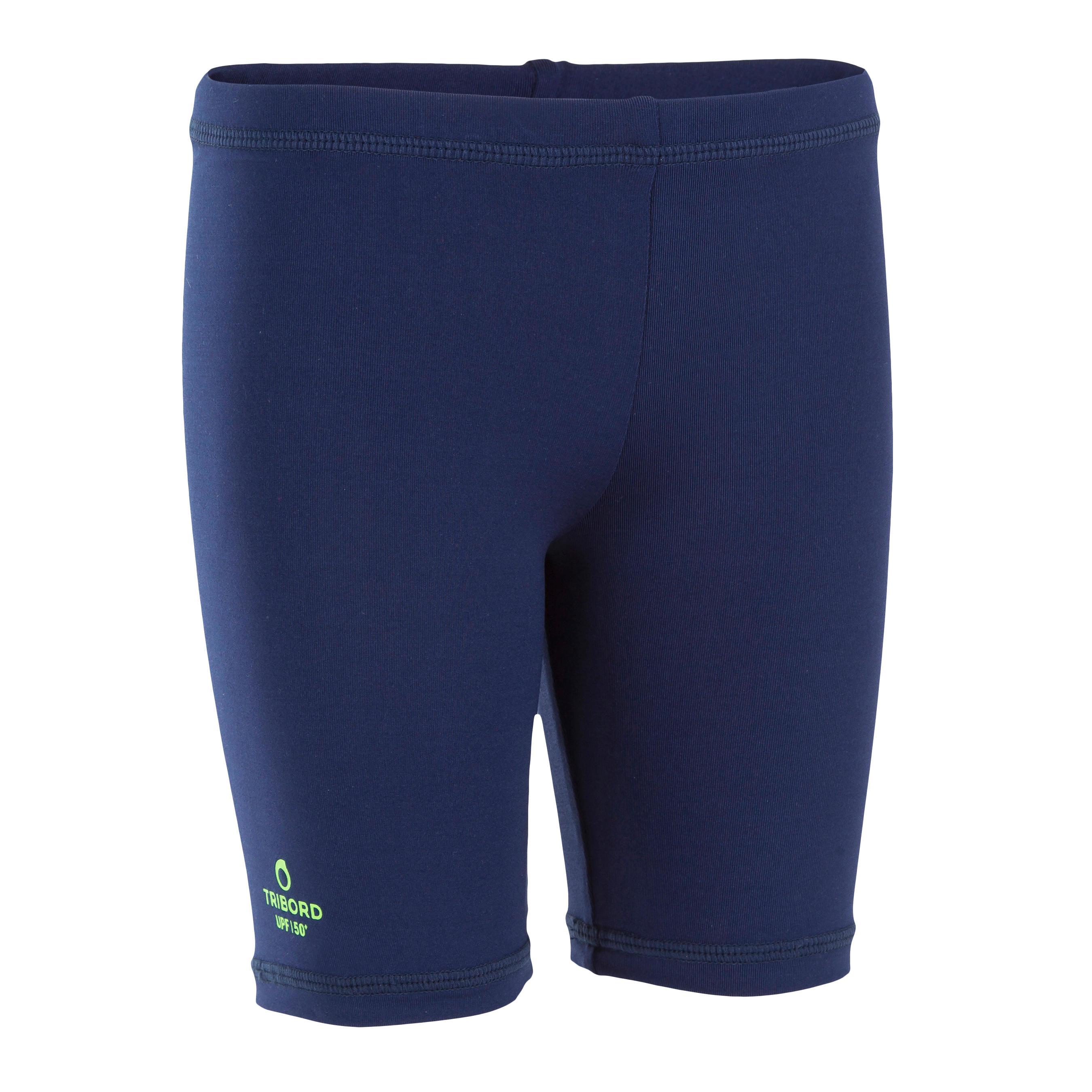 กางเกงโต้คลื่นป้องก...