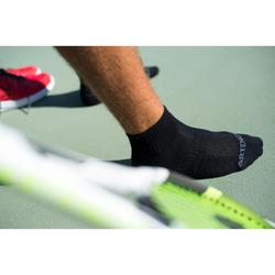 RS 500 成人中筒運動襪三雙包 - 黑