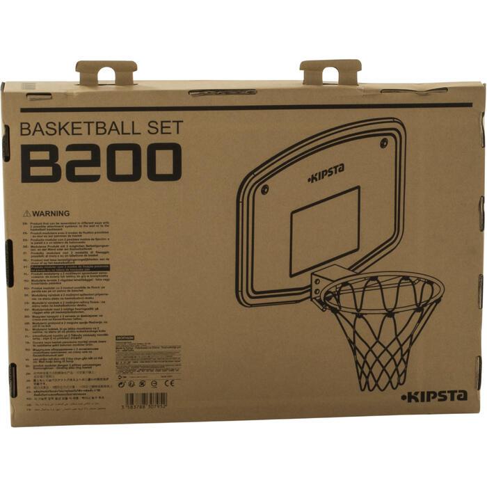 Panneau de basket B200 EASY bleu espace à fixer au mur. Enfant jusqu'à 10 ans. - 1096928