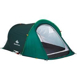 Pop up tent 2 Seconds - 2 personen - GROEN