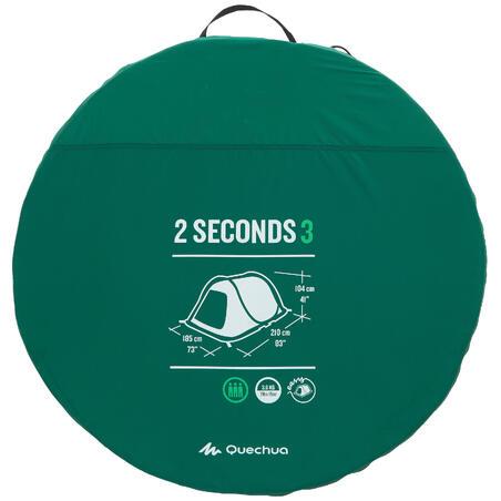 Туристичний намет 2 Seconds, 3-місний - Зелений
