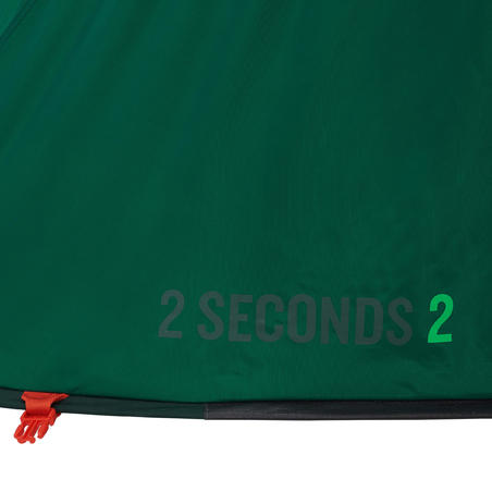 2 SECONDS camping tent | 2 person green