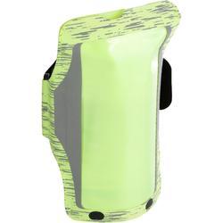 跑步運動手機臂套加大版 - 黑