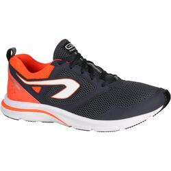男款跑鞋RUN ACTIVE - 黑色