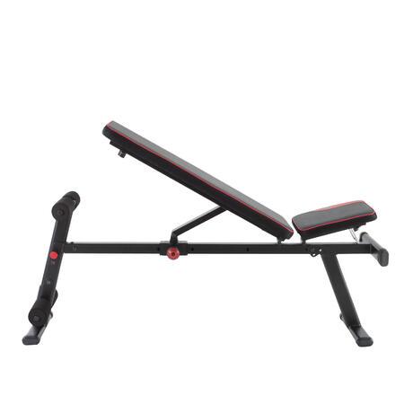 banc de musculation pliable ba 500 domyos by decathlon. Black Bedroom Furniture Sets. Home Design Ideas