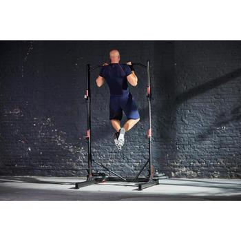 蹲舉與引體向上重訓托架