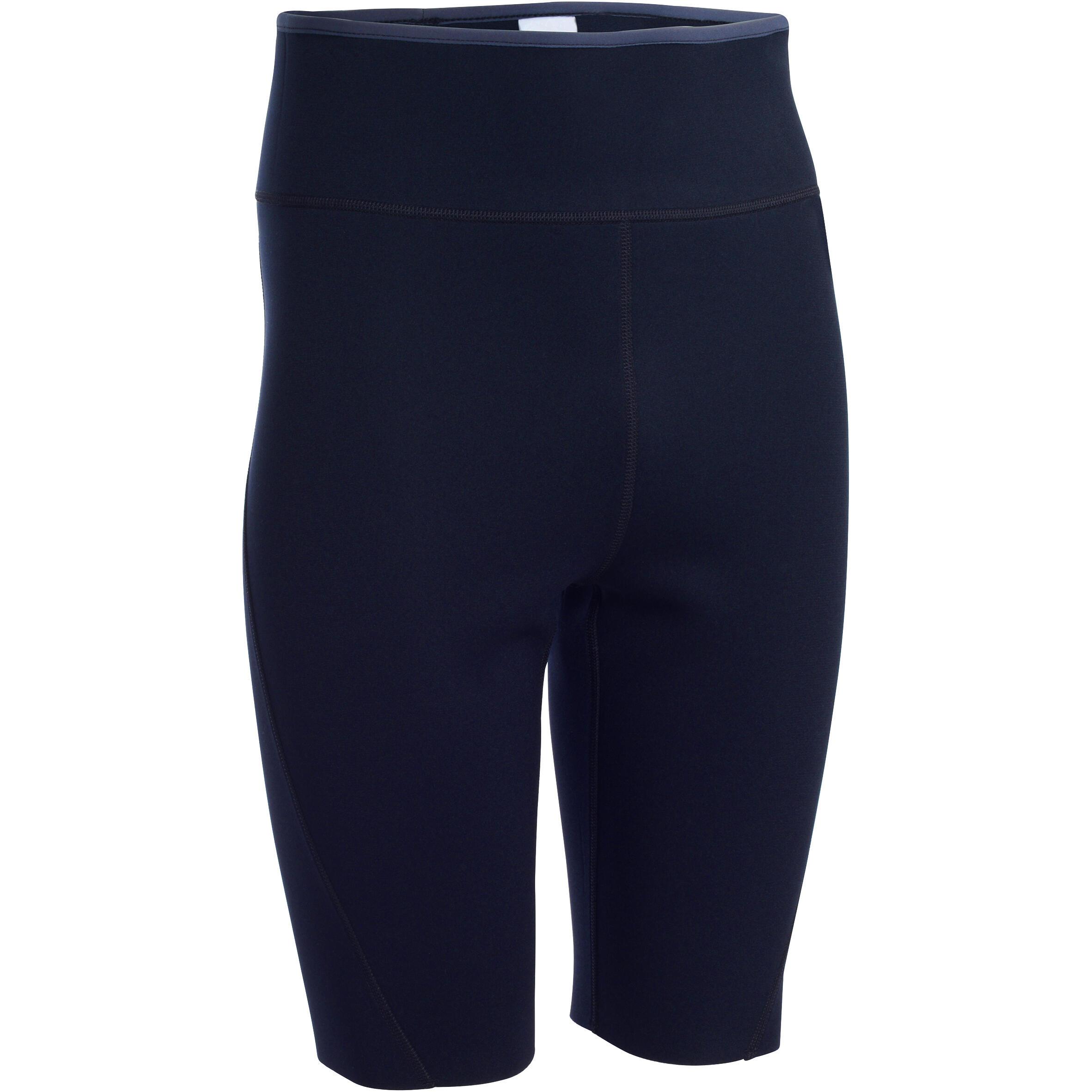 Cardio Fitness Sweat Shorts...