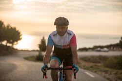 Fietsbril voor volwassenen Cycling 100 geel categorie 1 - 1105852
