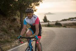 Fietsbril voor volwassenen Cycling 100 geel categorie 1 - 1105857
