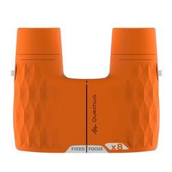 兒童款8X固定式望遠鏡-橘色