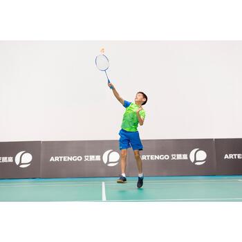 BR 700 JR Easy Grip Bleu Raquette junior de badminton - 1107490