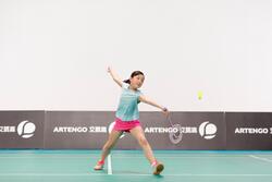Badmintonracket kinderen BR 700 - 1107503