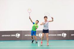 Badmintonracket kinderen BR 700 - 1107589