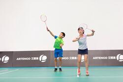 Badmintonracket kinderen BR 700 - 1107670