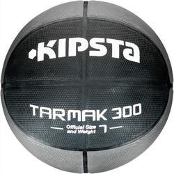 Balón de baloncesto hombre R300 talla 7 negro. Resistente. A partir de 12 años.