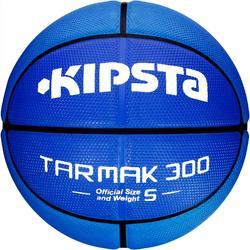 Balón de baloncesto niños R300 talla 5 azul. Resistente.