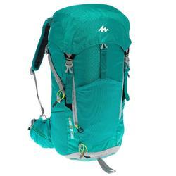 女20L 背部透氣登山背包MH500 – 綠色