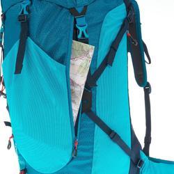 登山健行背包 30 L MH500-藍色