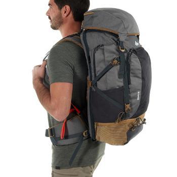 Sac à dos Trekking TRAVEL 500 Homme 50 litres cadenassable gris - 1111181