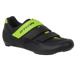 500 Cycling Shoes Hitam/Kuning