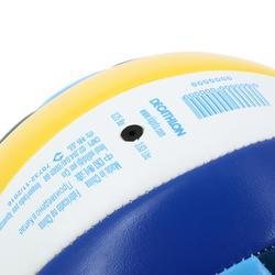 Rio Totem Savanna 巴西款戶外迷你沙灘排球 - 白色 藍色 黃色