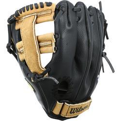 Baseballhandschoen rechts kinderen 9 inch bruin