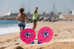 Beachball set Woody - 1115022
