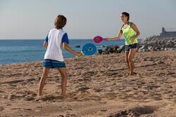 Beachball set Woody - 1115024