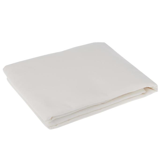 Drap de sac coton - 1115573