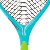 Набор для тенниса (2 ракетки + 1 мяч) Funyten