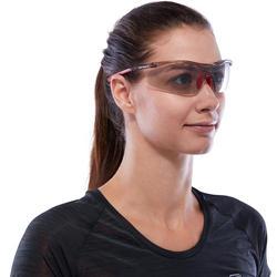 Hardloopbril voor volwassenen Running 600 rood/grijs meekleurend cat. 1 tot 3 - 1116651