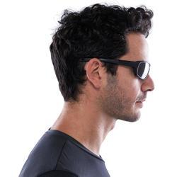 Sonnenbrille MH510Bergwandern Kategorie3 Erwachsene schwarz