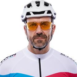 Fietsbril voor volwassenen Cycling 100 geel categorie 1 - 1116796