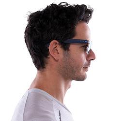 Zonnebril Walking 400 voor sportief wandelen, blauw en transparant categorie 3 - 1116857