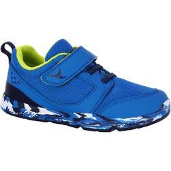 健身鞋I Move - 藍色/多色