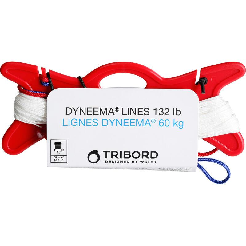 Lot de 2 Lignes Dyneema gainées 30m - 60Kg