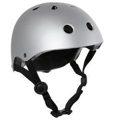 直排輪、滑板、滑板車與自行車安全帽Play 5 - 灰色