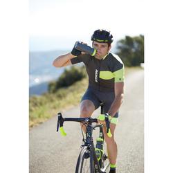 Bidon cycle 600ml gris