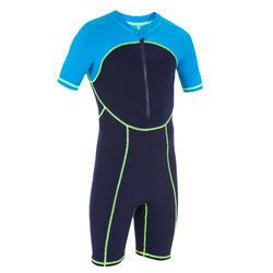 Badehose Shorty Swim Jungen blau/schwarz