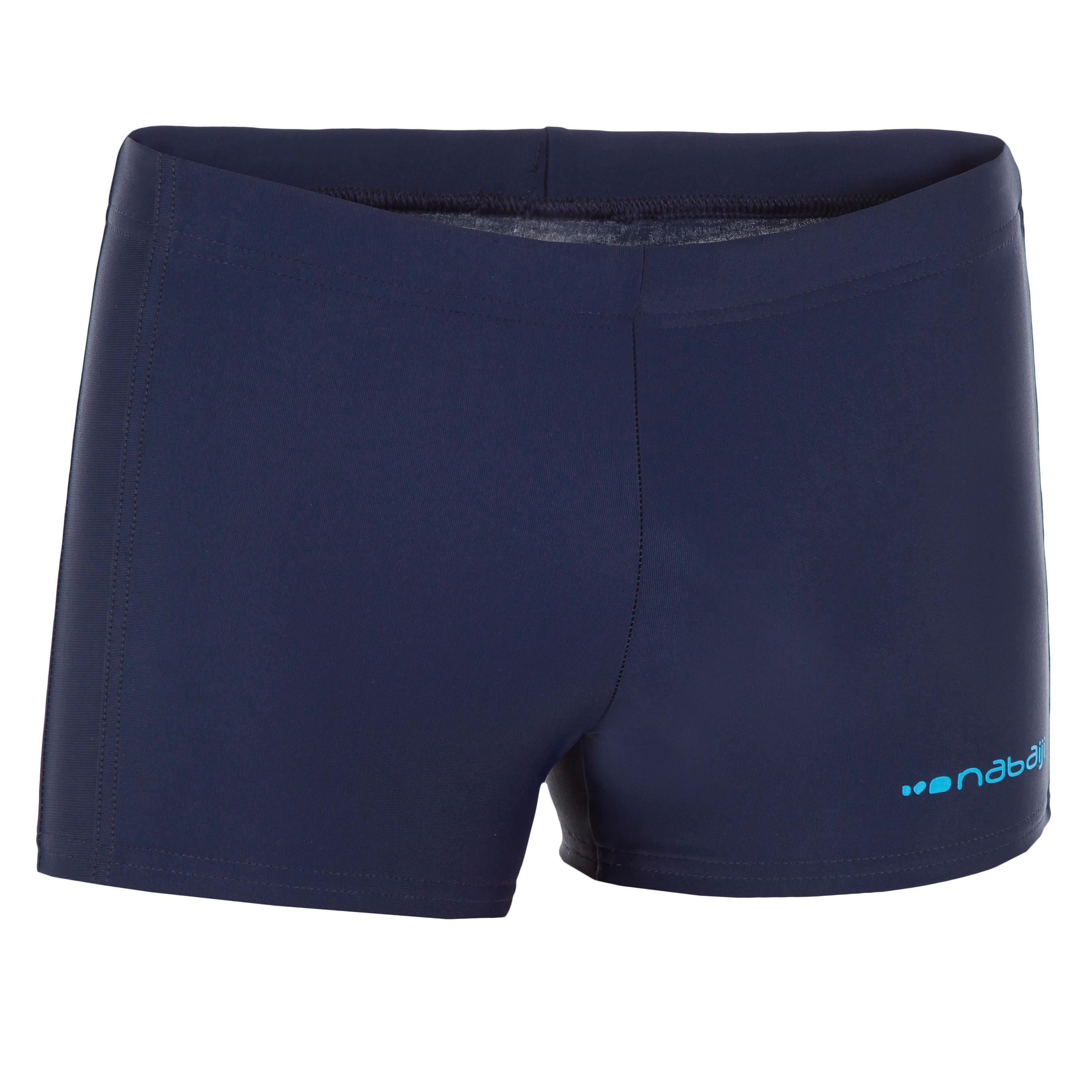 กางเกงว่ายน้ำขาสั้น...