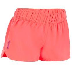 Kina 女童短版彈性腰帶式海灘褲 - 霓虹珊瑚色