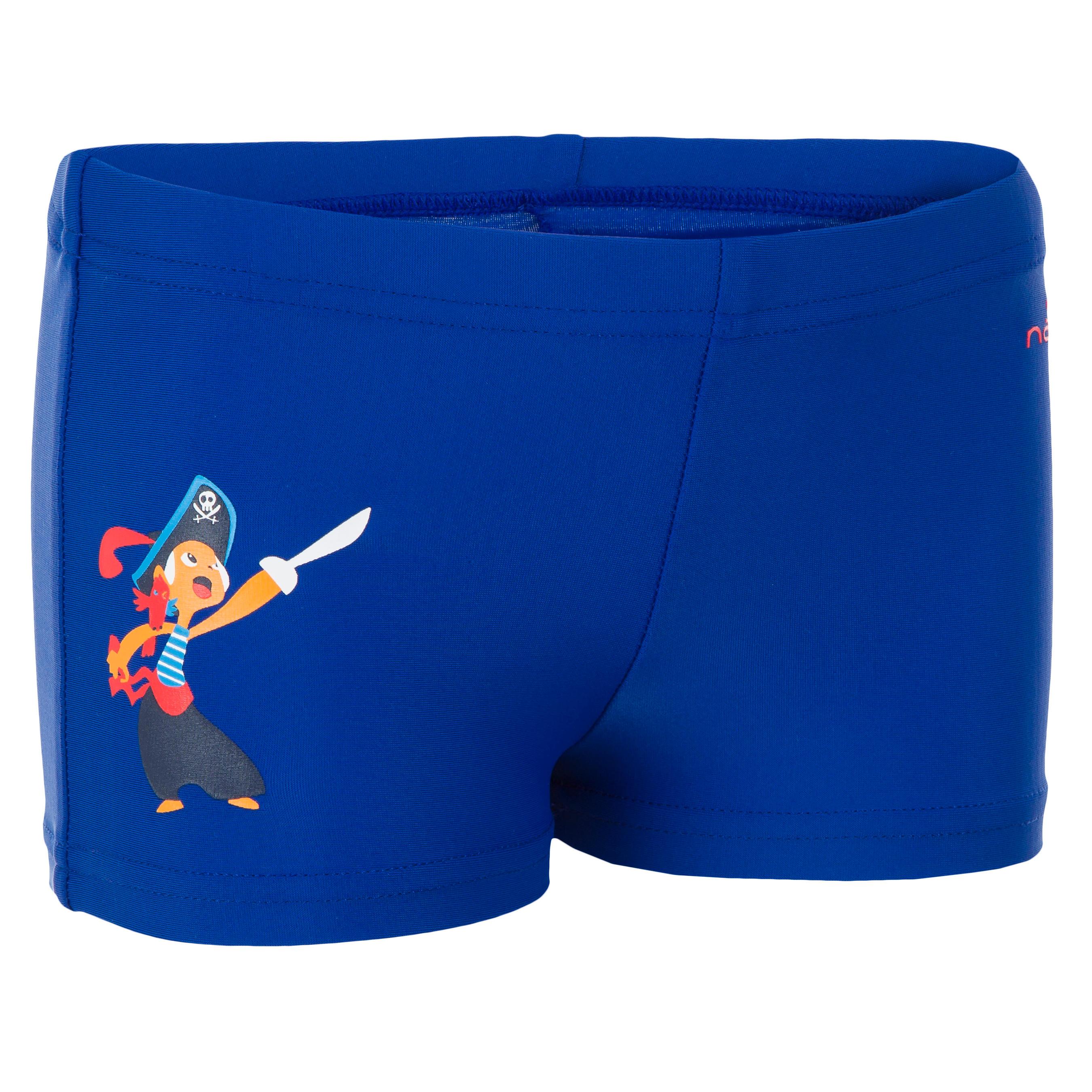 กางเกงว่ายน้ำทรงบ็อ...
