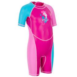 嬰幼兒印花連身泳裝Kloupi - 粉色藍色