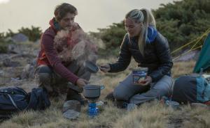 descoberta-glossário-campismo-definição-quechua
