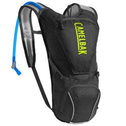 Mochila de Hidratação BTT XC Marathon Camelbak 2,5 L - 2,5 L Água Preto