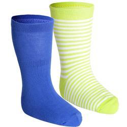 中長健身襪100兩雙入 - 藍色/綠色條紋